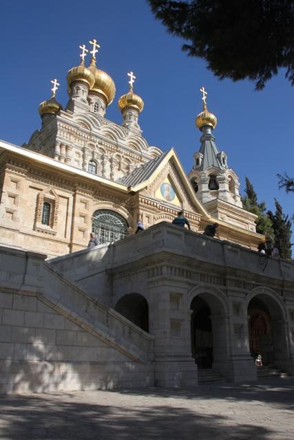 כנסיית מריה מגדלנה, עוזרתו הנאמנה של ישו