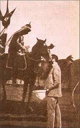 הפוטומונטאז' הראשון מהמפגש ההיסטורי של הרצל ווילהלם בארץ
